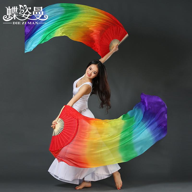 Performance Professional belly dance Silk Fan Veil props for women фото