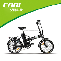 2015 hot seller light weight folding electric bike with CE Certificate