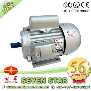 Aluminum shell small electric 110v ac motors buy small for Small ac electric motor