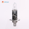 Factory wholesale Brighter h1 color/auto halogen lamp bulb fog lights/head lamp of auto parts