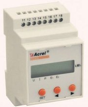 DC energy meter with RS485 PZ300