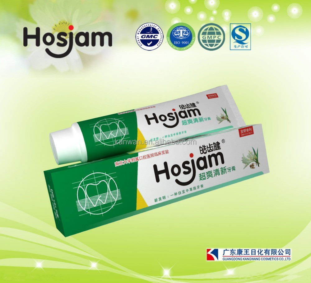 high quality private label natural herbal fluoride free cheap toothpaste