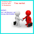 China sourching and shipping agent yiwu market purchasing agent low commission