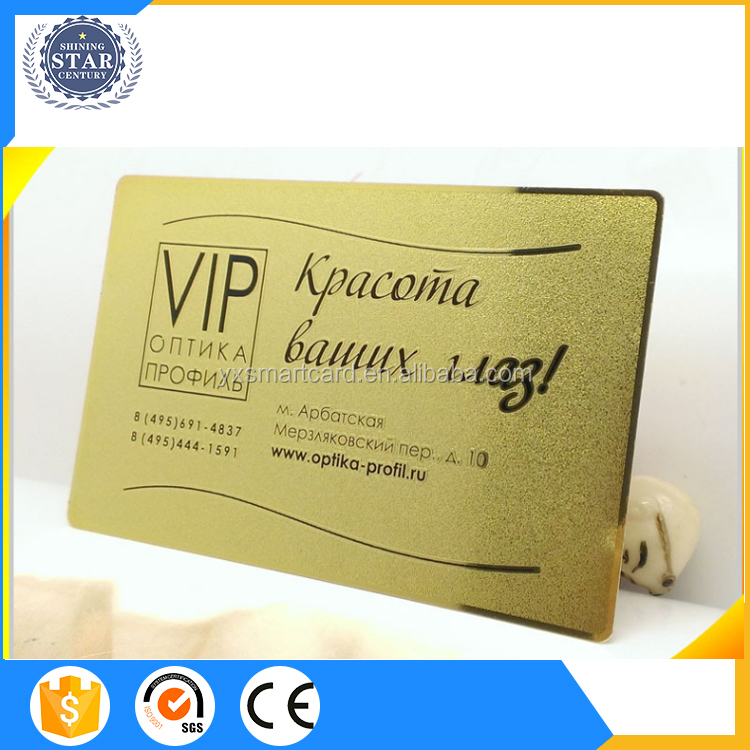Direct sale gold printed metal business card, club vip card