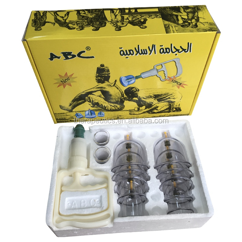 FDA approved? Negative. CE Cleared Hijama cupping set with foam,magnetic(6pcs) and tube