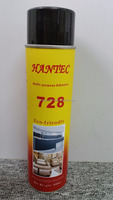 Multi-purpose Spray Adhesive For Industries/furniture/leather/paper