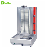 Commercial Adjustable Stainless Steel Electric Shawarma Broiler Grill Machine Vertical Kebab Middle East Rotisserie Equipment