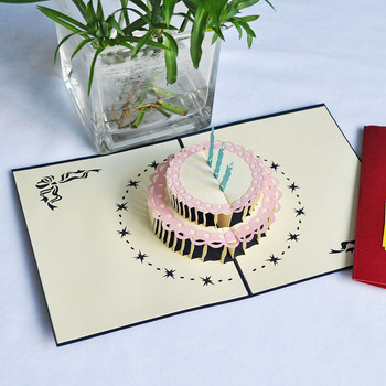 Meilun Art Craft Birthday Cake 3D Laser Cut Pop Up Card