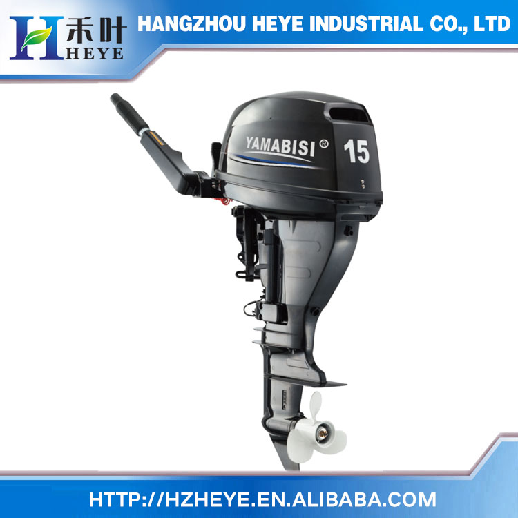 Japanses copy YAMABISI Boat Engine HY-F15 BMS Short Shaft 4 stroke 15 hp Outboard Motor