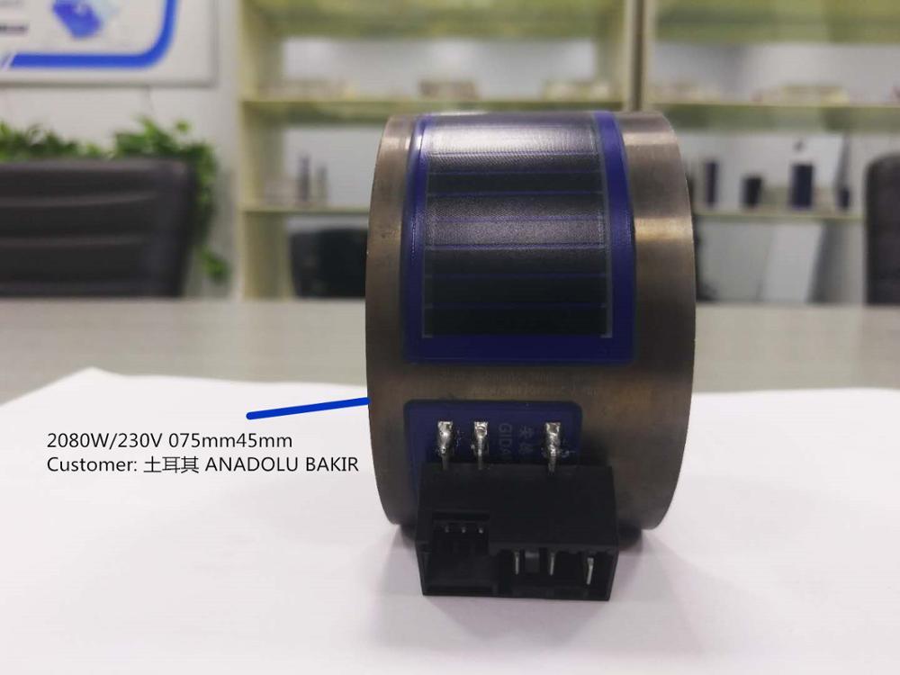 Top brand home used dishwasher machine heating parts