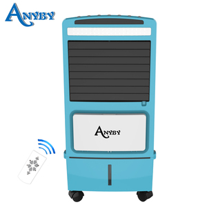 AC/DC solar home honey comb emergency Rechargeable battery electric Air Cooler With Remote