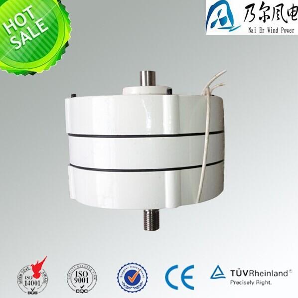 Mini Permanent Magnet Generator 300w Ac 12v 24v