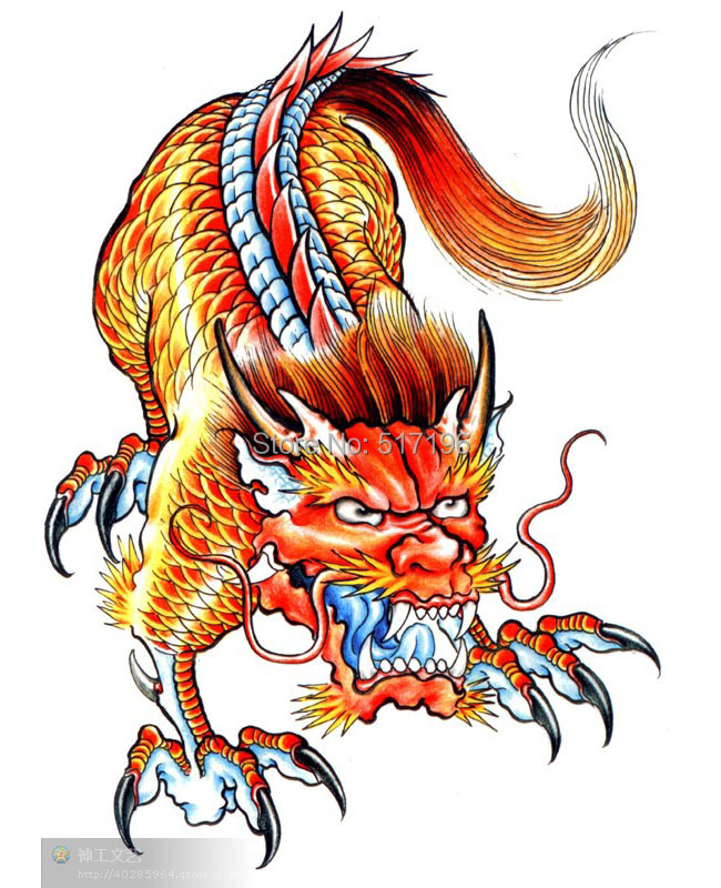 Wholesale PDF Format Tattoo Book 72pages Beautiful Dragon