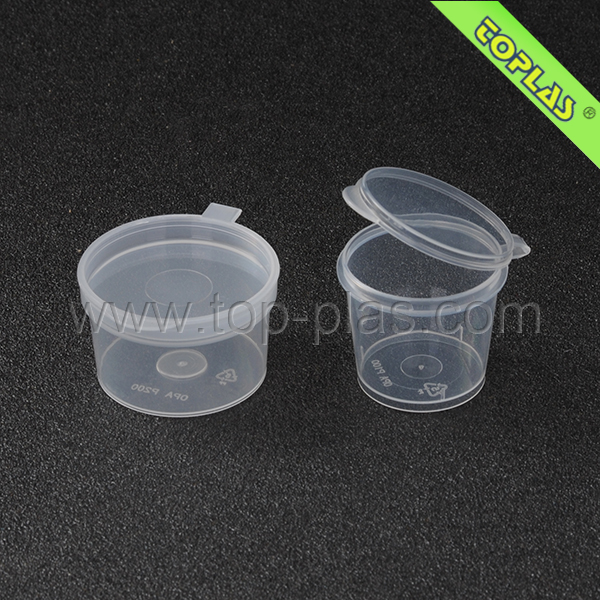 Disposable 1 Oz Plastic Cups With Lids Buy 1 Oz Plastic Cups With