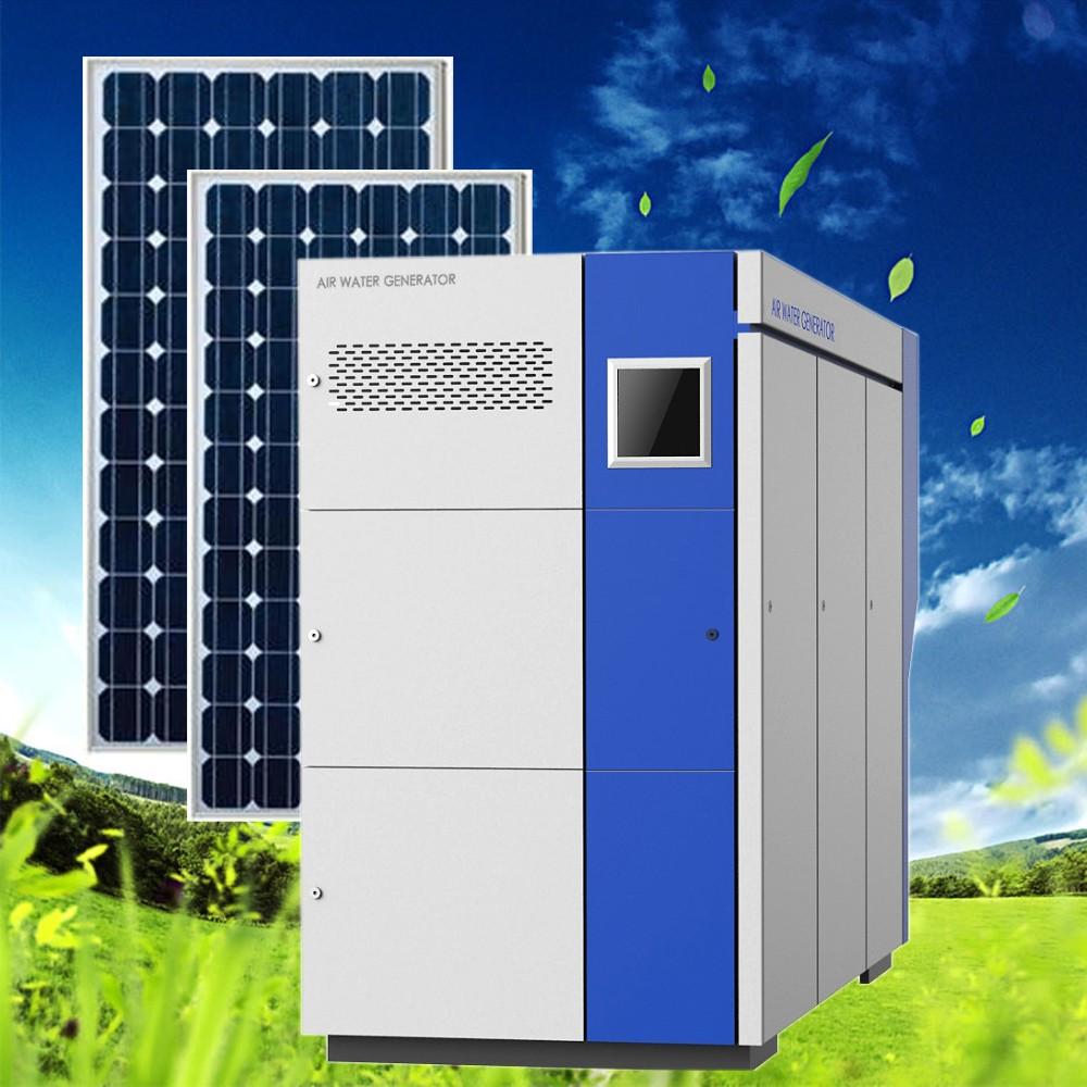 Atmospheric Water Generator ~ Aquaosmo atmospheric water generator air maker