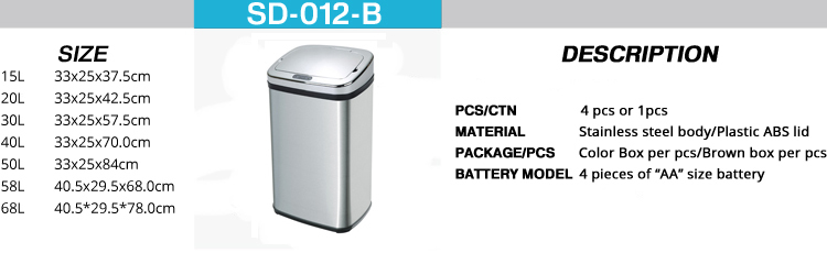 13 gallon stainless eco friendly automatic sensor kitchen trash can