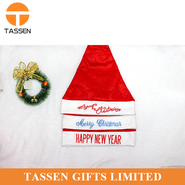 new fashion felt christmas hat with embroider logo merry christmas hat