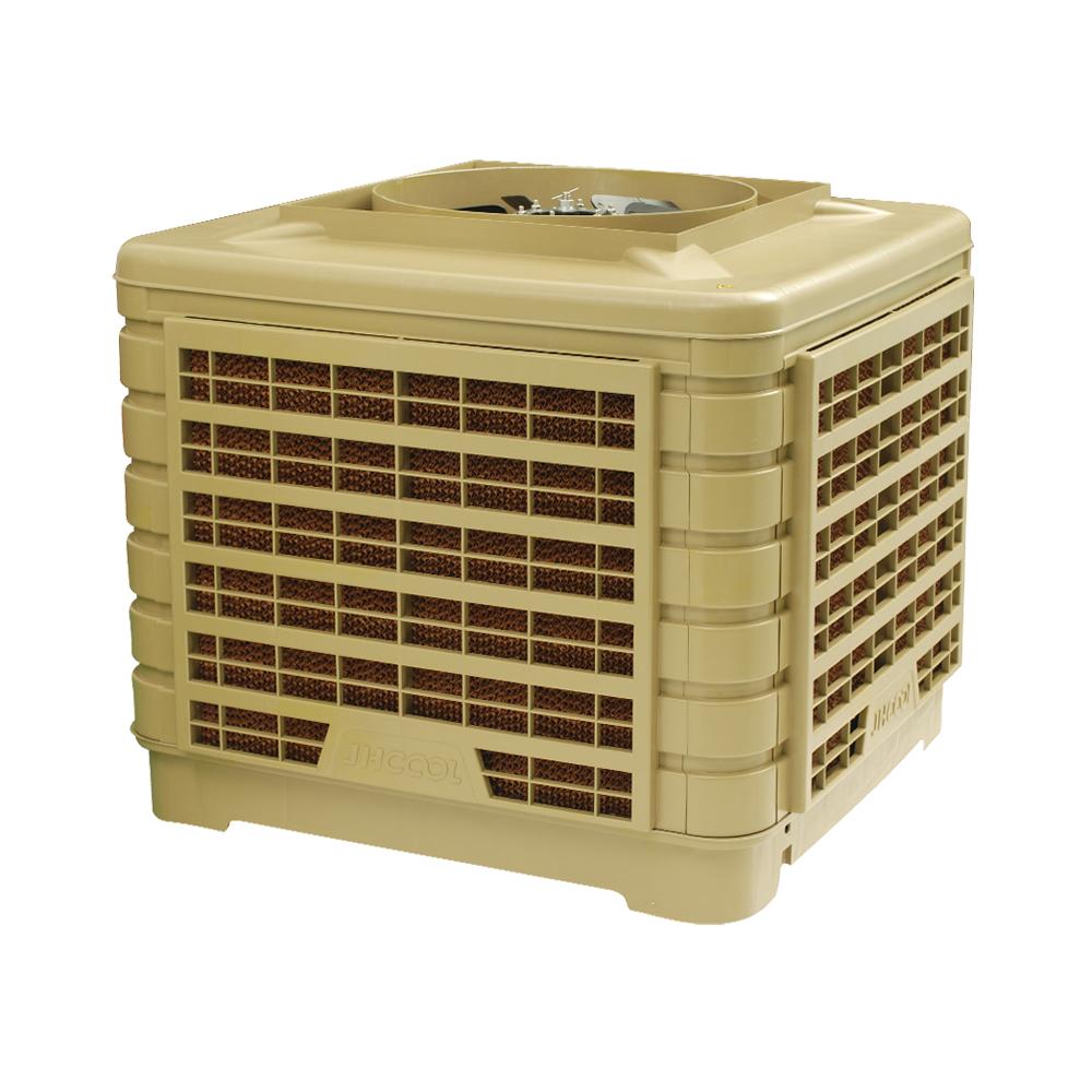 Catálogo De Fabricantes De Carrefour Refrigeradores De Alta Calidad Y  Carrefour Refrigeradores En Alibaba.com