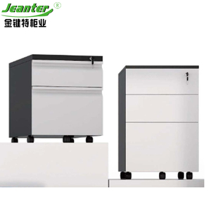 High quality modern design office metal 3 drawer file cabinet with ironing board