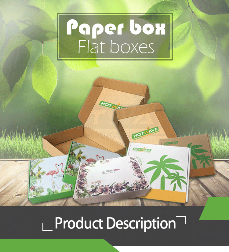 Custom corrugated cardboard shipping carton paper packaging moving box