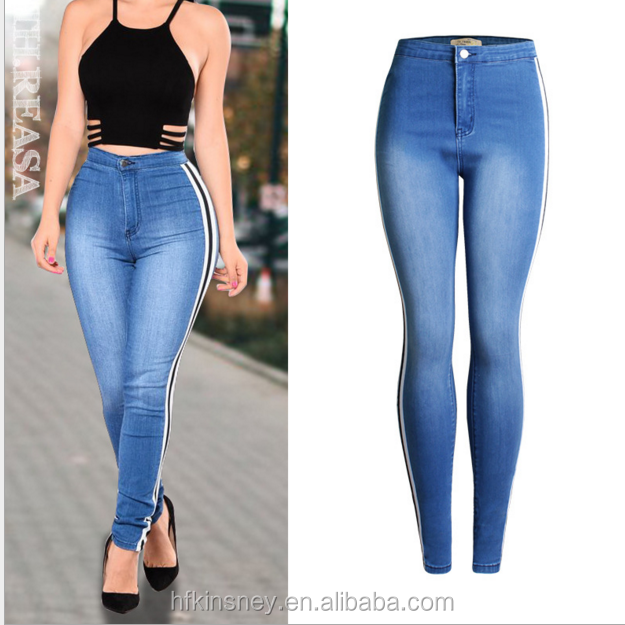 KS30094A Women Side Stripe Butt lift Denim Trousers Ladies Stylish Jeans Pants