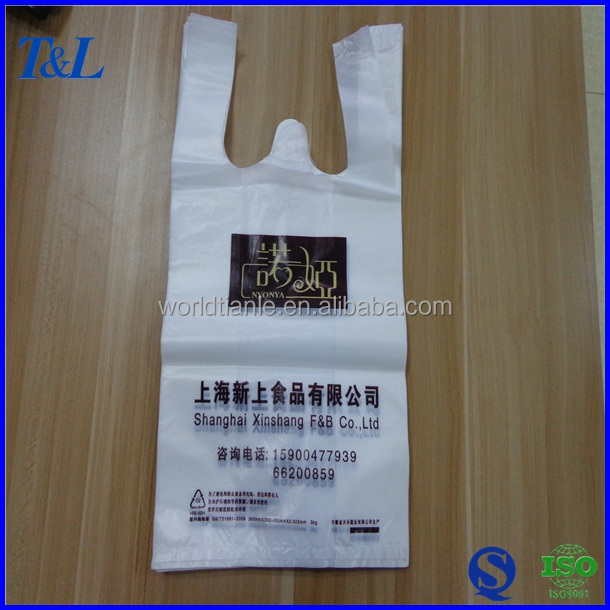 Best Popular in Supermarket!Factory Direct Supply HDPE Material Customized Printing plastic white vest carrier bag