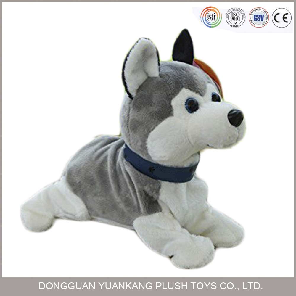 Cute battery operated dog toy