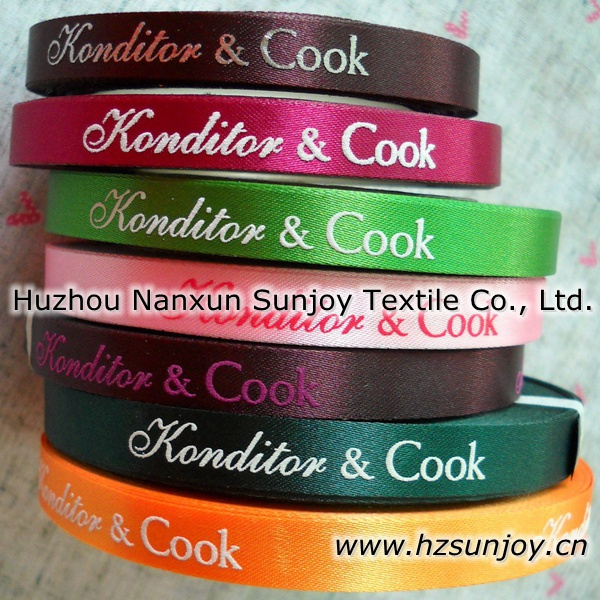 China Supplier Custom Printed Ribbon