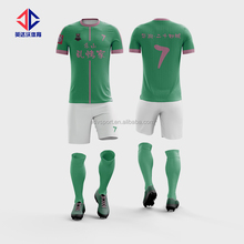 detailed pictures b7bfb 5c58b China Green Jersey, China Green Jersey Manufacturers and ...
