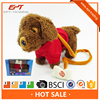 Hot selling electric walking dog battery operated dancing plush dog with music