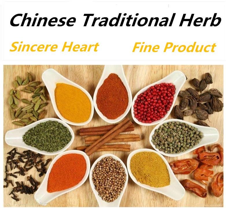 Chinese Natural Herb Wild Dried Honeysuckle Flower - 4uTea | 4uTea.com