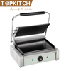 Topkitch Panini Machine Contact Grill Toaster Sandwich Maker RIbbed 3600 W New