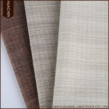 polyester Good reputation high quality free sample blackout curtain fabric