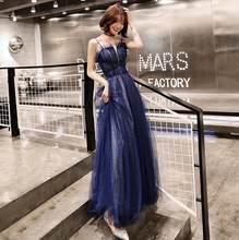 Темно-синее китайское восточное платье полной длины для вечеринки, свадьбы, женское платье чонсам, вечернее платье подружки невесты, элеган...(Китай)
