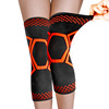 High quality Elastic knee support brace kneepad orthopedic leg support Knitted knee support for basketball