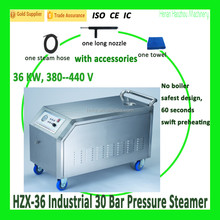 HZX-36 Industrial Class Trash Can Washer/Multi Power Pressure Washer