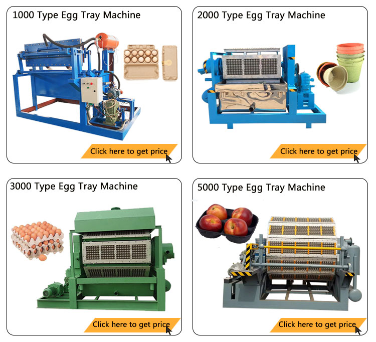 used paper egg tray make machine egg tray machine production line egg packing box maker
