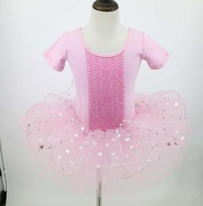33285620615b China Ballet Tutu Skirt