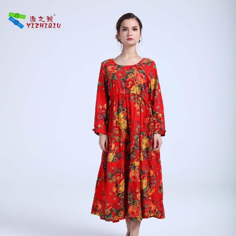 YIZHIQIU Long Sleeve Waist Umbrella Flower Dress