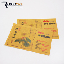 Business use custom A4 size paper/vinyl adhesive label stickers