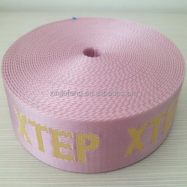 Of Nylon Fabric Export 6