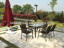 Rattan Dining / Outdoor / Rattan Furniture