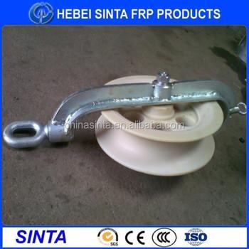 Pulley Aluminum Nylon Sheave Nylon 56