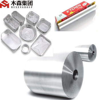 widely use soft aluminum foil in fast food cooking