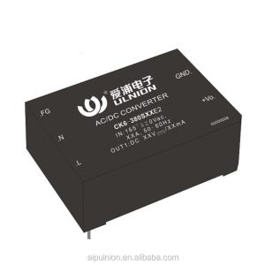 Ultra Wide Input Voltage Range 165~520V 380V/400V AC to 12V 17.5V DC Industry Power Electronic Module Converter