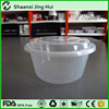 Promotion healthy food grade disposable plastic clear salad bowl with lid
