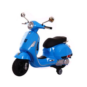 Hot sale 36v kids electric motorcycle for baby