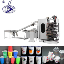 digital multi colour plastic offset flex mug printing machines/ flexo coffee cup printing machine price