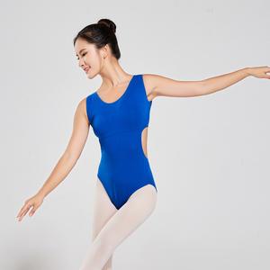 153fe5474 Sex Girl Ballet Leotard