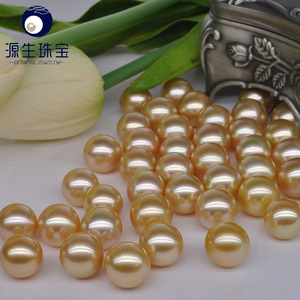 Natural Undrilled Pearls South Sea Pearls Philippines Loose Pearls